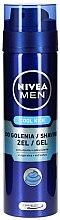 "Düfte, Parfümerie und Kosmetik Rasiergel ""Cool Kick"" - Nivea For Men Fresh Active Shaving Gel"