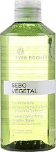 Düfte, Parfümerie und Kosmetik Reinigendes Mizellenwasser mit Teepulver - Yves Rocher Sebo Vegetal