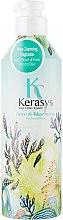 "Düfte, Parfümerie und Kosmetik Haarspülung ""Pure & Charming"" - KeraSys Pure & Charming Perfumed Rinse"
