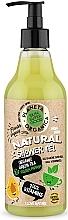 Düfte, Parfümerie und Kosmetik Bio Duschgel mit grünem Tee und goldener Papaya - Planeta Organica 100% Vitamins Skin Super Food Shower Gel Green Tea & Golden Papaya