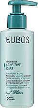 Düfte, Parfümerie und Kosmetik Regenerierende, schützende und pflegende Hadcreme für empfindliche Haut - Eubos Sensitive Care Hand Repair & Care (mit Pumpenspender)