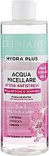 Düfte, Parfümerie und Kosmetik 3in1 Feuchtigkeitsspendendes Anti-Stress Mizellen-Reinigungswasser mit Malvenextrakt für trockene und empfindliche Haut - Clinians Hydra Plus Attiva Antistress