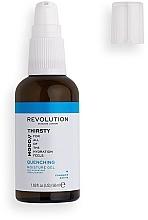 Düfte, Parfümerie und Kosmetik Feuchtigkeitsspendendes Gesichtsgel für trockene Haut - Revolution Skincare Mood Thirsty Quenching Moisture Gel