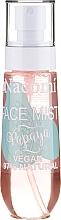 Düfte, Parfümerie und Kosmetik Gesichts- und Körpernebel mit Papayaduft - Nacomi Face Mist Papapya