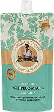 Düfte, Parfümerie und Kosmetik Erfrischungsmaske für Gesicht mit sibirischer Irisextrakt, Minze und Bio-Olivenöl - Rezepte der Oma Agafja