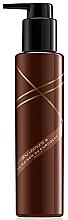Düfte, Parfümerie und Kosmetik Pflegendes Haaröl mit Schokolade - Shu Uemura Art of Hair Essence Chocolate Absolue Oil