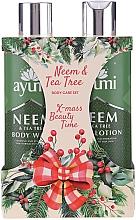 Düfte, Parfümerie und Kosmetik Körperpflegeset - Ayumi Neems & Tea Tree (Körperlotion 250ml + Körperwaschgel 250ml)