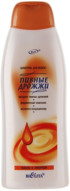 Shampoo mit Bierhefe - Bielita Shampoo — Bild N1