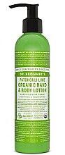 Düfte, Parfümerie und Kosmetik Hand- und Körperlotion mit Patschuli und Limette - Dr. Bronner's Patcouli & Lime Organic Hand & Body Lotion