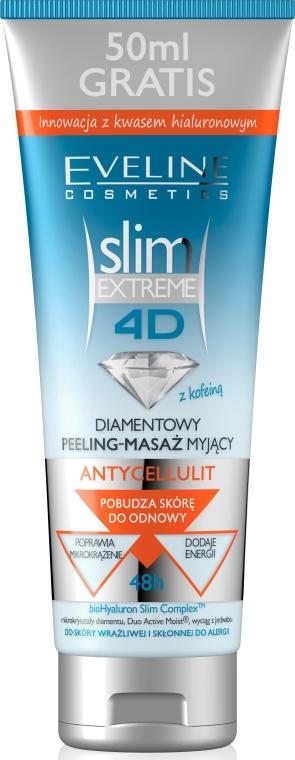 Anti-Cellulite Peeling-Massage für die Dusche mit Koffein - Eveline Cosmetics Slim Extreme 4D Washing Peeling-Massage Anti-Cellulite — Bild N1
