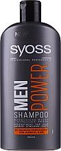 Shampoo für Männer, Tiefenreinigung und Erfrischung - Syoss Men Power  — Bild N1