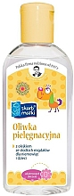 Düfte, Parfümerie und Kosmetik Pflegendes Körperöl mit süßem Mandelöl für Babys und Kinder - Skarb Matki