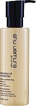 Düfte, Parfümerie und Kosmetik Reinigungsconditioner mit ätherischem Bergamottenöl - Shu Uemura Art Of Hair Cleansing Oil Conditioner