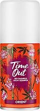 Düfte, Parfümerie und Kosmetik Trockenshampoo Orient - Time Out Dry Shampoo Orient