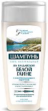 Düfte, Parfümerie und Kosmetik 100% Natürliches Shampoo mit weißer Tonerde und Keratinkomplex - Fito Kosmetik