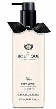 Düfte, Parfümerie und Kosmetik Körperlotion mit Oud und schwarzer Johannisbeere - Grace Cole Boutique Oud & Cassis Body Lotion
