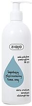 Düfte, Parfümerie und Kosmetik Beruhigendes Mizellenwasser für empfindliche Haut - Ziaja Micellar Water Soothing For Face And Eyes