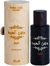 Düfte, Parfümerie und Kosmetik Rasasi Dhanal Oudh Nashwah - Eau de Parfum