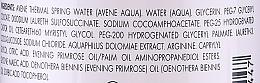 Körperreinigungsöl für trockene und zu Neurodermitis neigende Haut mit Lipiden - Avene Peaux Seches XeraCalm — Bild N3