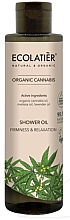 Düfte, Parfümerie und Kosmetik Straffendes und entspannendes Dushöl mit Cannabis-, Melissa- und Lavendelöl - Ecolatier Organic Cannabis Shower Oil