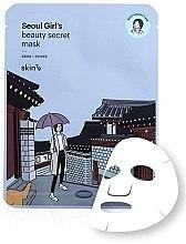 Düfte, Parfümerie und Kosmetik Aktive Feuchtigkeisspendende Gesichtsmaske - Skin79 Seoul Girl's Beauty Secret Mask Moisturizing