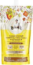 Düfte, Parfümerie und Kosmetik 7in1 Eier-Shampoo für die ganze Familie - Rezepte der Oma Agafja (Doypack)