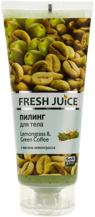 Körperpeeling mit Zitronengras und grünem Kaffee - Fresh Juice Lemongrass Green Coffee