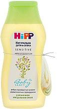 Düfte, Parfümerie und Kosmetik Natürliches Babyöl mit Mandelöl - HiPP BabySanft Sensitive Butter