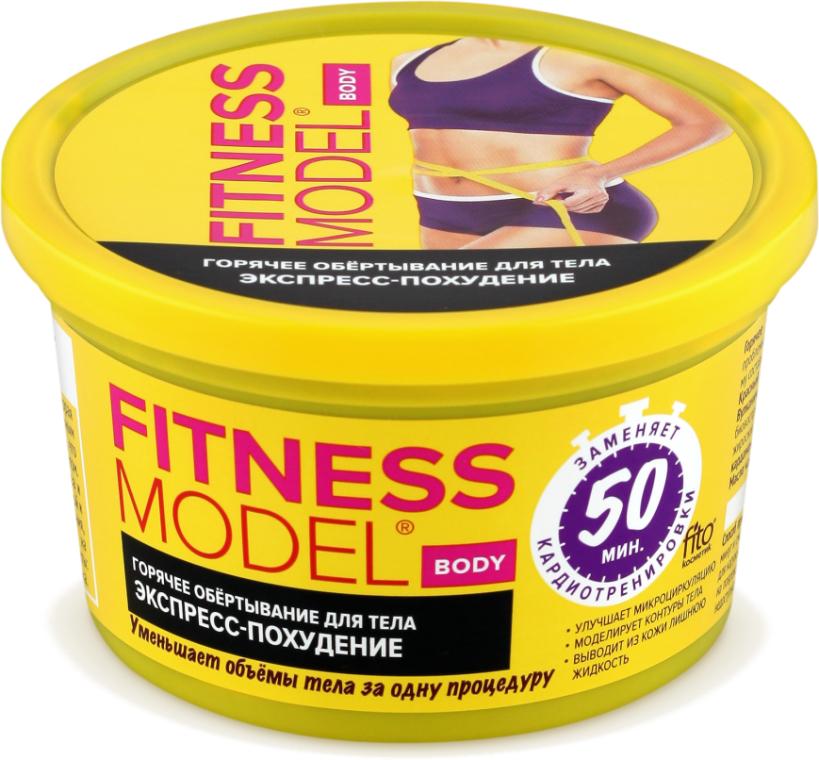 Wärmende Körpertherapie zum Abnehmen - Fito Kosmetik Fitness Model