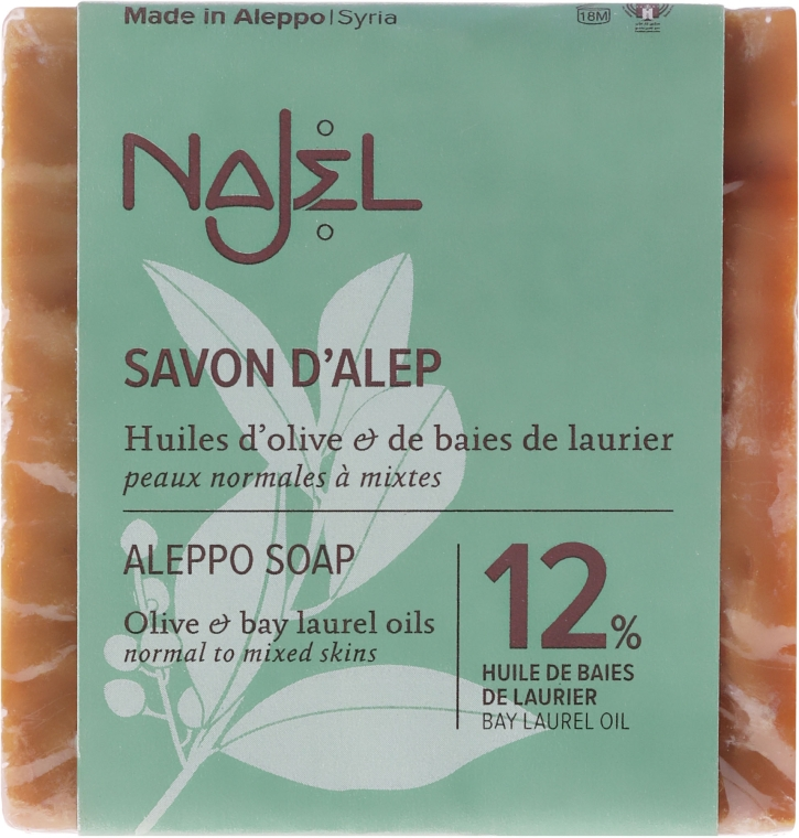 Natürliche Seife mit Oliven- und 12% Lorbeeröl für normale bis Mischhaut - Najel Savon d'Alep Aleppo Soap By Laurel Oils 12% — Bild N3