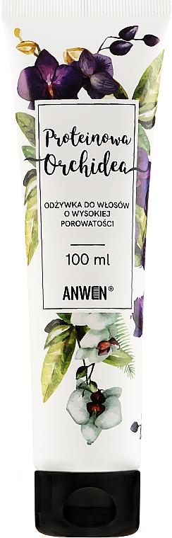 """Haarspülung für hohe Porosität """"Orchidee"""" - Anwen Protein Conditioner for Hair with High Porosity Orchid"""