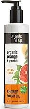 Düfte, Parfümerie und Kosmetik Schäumendes Duschöl mit Bio Orange und Pampelmuse - Organic shop Body Foam Oil Organic Orange and Pomelo