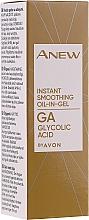 Düfte, Parfümerie und Kosmetik Glättendes Öl-in-Gel für das Gesicht mit Seidenextrakten - Avon Anew Instant Smoothing Oil-in-Gel