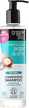 Düfte, Parfümerie und Kosmetik Nährendes Shampoo mit Arganöl & Amla - Organic Shop Argan & Amla Nourishing Shampoo
