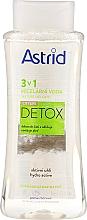 Düfte, Parfümerie und Kosmetik 3in1 Mizellen-Reinigungswasser für normale und fettige Haut - Astrid CityLife Detox 3v1