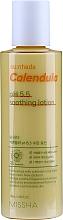 Düfte, Parfümerie und Kosmetik Beruhigende Gesichtslotion mit Calendula - Missha Su:Nhada Calendula pH 5.5 Soothing Lotion