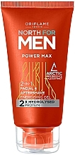 Düfte, Parfümerie und Kosmetik 2in1 After Shave Gel mit Grünkohl-Extrakt - Oriflame North for Men Power Max