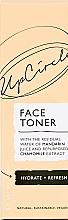 Düfte, Parfümerie und Kosmetik Feuchtigkeitsspendendes Gesichtstonikum mit Mandarinewasser- und Kamillenextrakt - UpCircle Face Toner