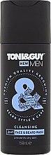 Düfte, Parfümerie und Kosmetik Feuchtigkeitsspendendes Shampoo für Bart und Schnurrbart - Toni & Guy Men Cleansing 2in1 Face & Beard Wash
