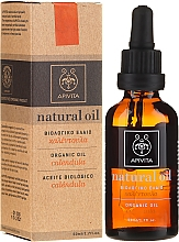 Düfte, Parfümerie und Kosmetik Ätherisches Ringelblumenöl - Apivita Aromatherapy Organic Calendula Oil