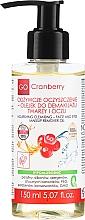 Düfte, Parfümerie und Kosmetik Gesichtsreinigungsöl - GoCranberry