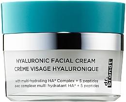 Düfte, Parfümerie und Kosmetik Intensiv feuchtigkeitsspendende Gesichtscreme mit Hyaluronsäure und Peptiden - Dr. Brandt House Calls Hyaluronic Facial Cream