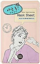 Düfte, Parfümerie und Kosmetik Entspannende und revitalisierende Tuchmaske nach einem harten Tag - Holika Holika After Mask Sheet Night Overtime
