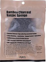 Düfte, Parfümerie und Kosmetik Konjac-Schwamm für das Gesicht mit Aktivkohle - Purito Bamboo Charcoal Konjac Sponge