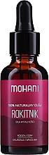 Düfte, Parfümerie und Kosmetik Sanddornöl - Mohani Precious Oils