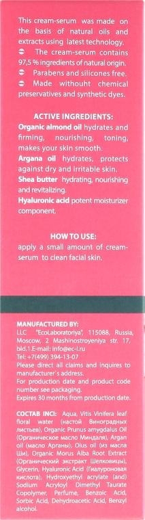 Feuchtigkeitsspendendes Creme-Serum mit Mandelöl und Hyaluronsäure - ECO Laboratorie Natural & Organic — Bild N2