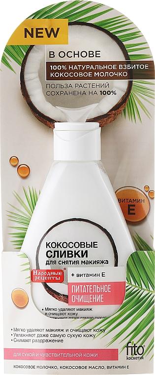 Pflegende Gesichtsreinigungsmilch zum Abschminken mit Kokos und Vitamin E - Fito Kosmetik Volksrezepte