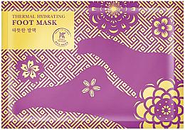 Düfte, Parfümerie und Kosmetik Wärmende und feuchtigkeitsspendende Fußmaske - Avon