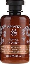 Düfte, Parfümerie und Kosmetik Duschgel mit Honig und ätherischen Ölen - Apivita Shower Gel Royal Honey