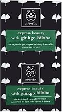Augenmaske mit Ginko Biloba - Apivita Dark Circles and Eye-Puffiness Mask — Bild N1